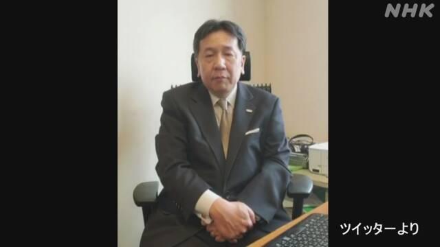 高井 崇志 衆院 議員