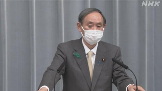 安倍総理大臣 給料