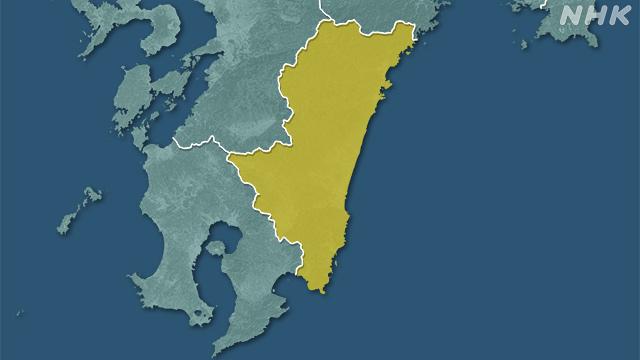 宮崎 県 コロナ 感染