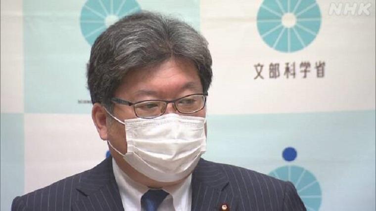 科学 大臣 文部 羽生田 萩生田光一文部科学大臣が本学を視察されました。:長岡技術科学大学