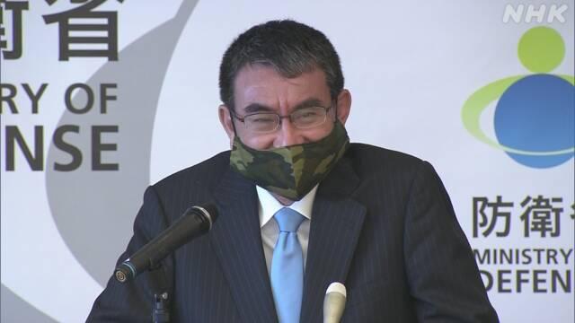マスクはそれぞれ好きな柄を」河野防衛相 | 注目の発言集 | NHK政治マガジン