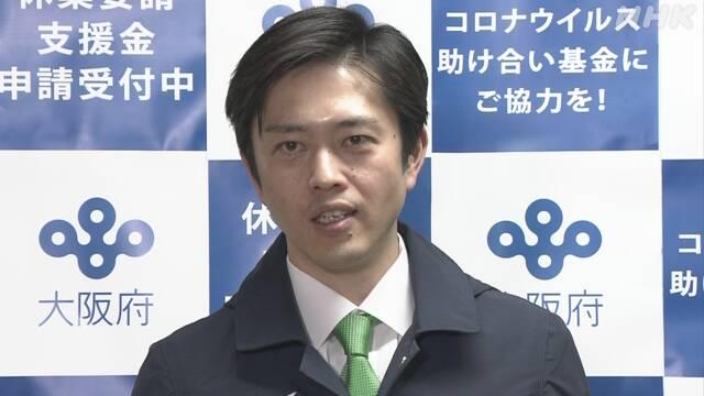大阪 吉村 知事 年齢