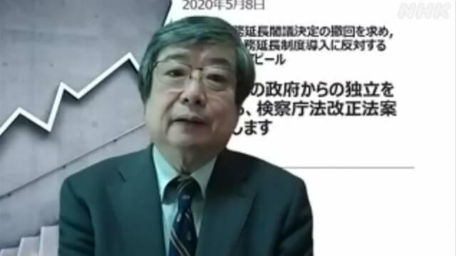 検察官の定年延長 有志団体「弁護士1500人が反対」と批判 | 注目の発言 ...