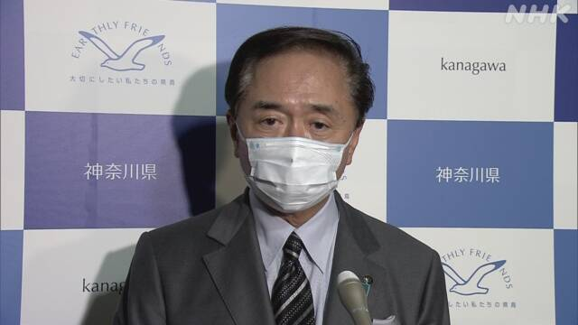 神奈川 県 知事 知事メッセージ(令和3年1月7日) - 神奈川県ホームページ