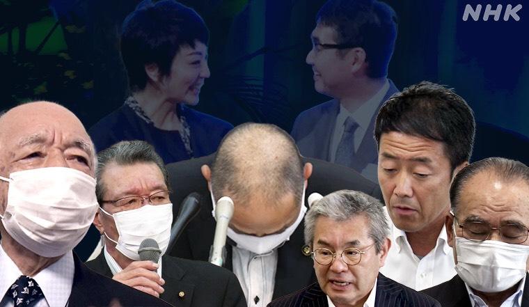 政界 裏話 広島