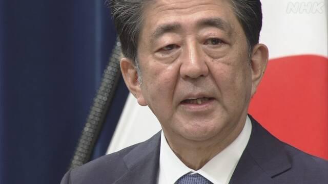 安倍首相 辞任の意向 各国や地域の反応 | 注目の発言集 | NHK政治マガジン