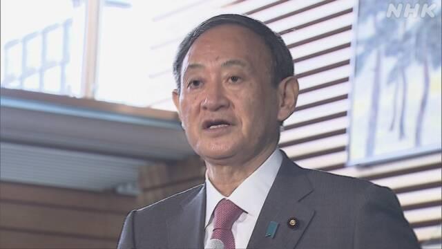 菅首相「成果をあげ国民の期待にこたえたい」総理大臣官邸入り | 注目 ...
