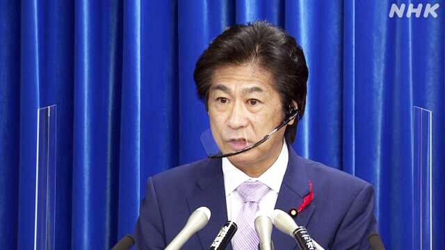 厚生 田村 大臣 憲久 労働