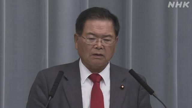 自民 竹本前IT担当相が新型コロナに感染 | 注目記事 | NHK政治マガジン