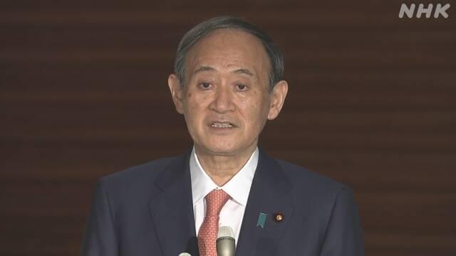 副 科学 大臣 文部 田野瀬