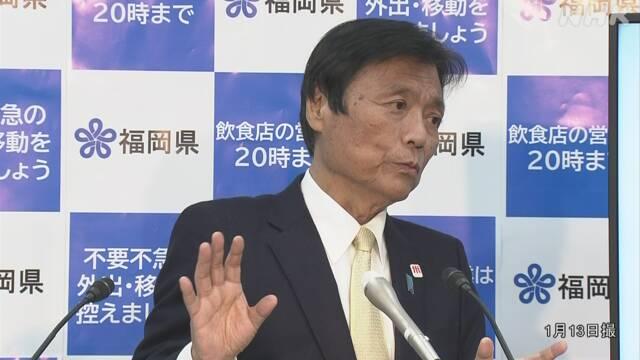 小川 知事 会見