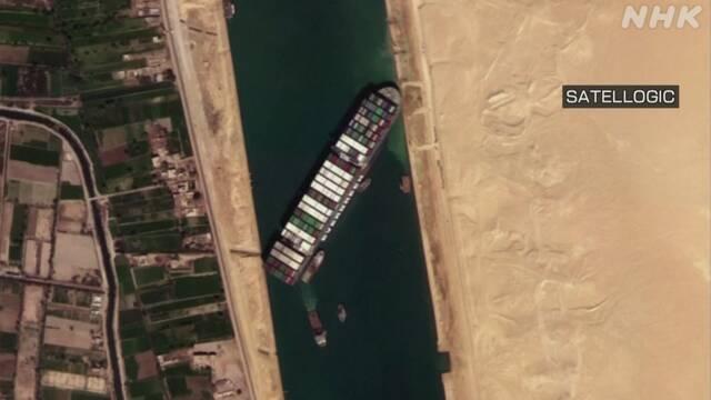 スエズ運河 座礁コンテナ船 物流へ影響 320隻以上が通過待ち | NHK政治 ...