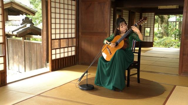 パク・キュヒ(ギター)クラシック倶楽部 横浜市・みその公園「横溝屋敷」