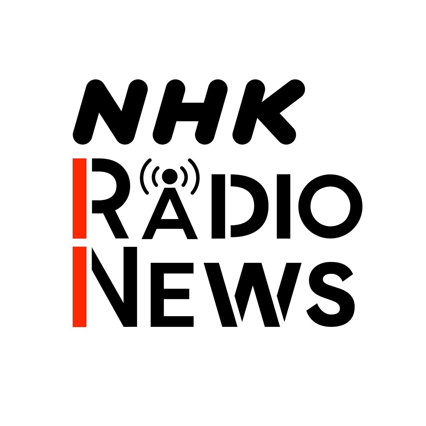 09月18日 夜11時のNHKニュース