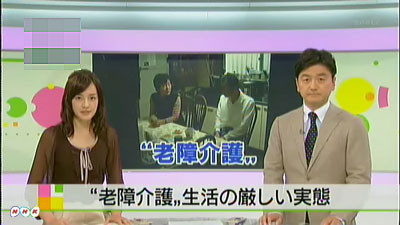 https://www.nhk.or.jp/seikatsu-blog/image/20121019rousyou_1.jpg