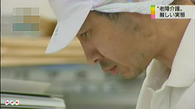 https://www.nhk.or.jp/seikatsu-blog/image/20121019rousyou_2.jpg
