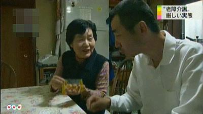 https://www.nhk.or.jp/seikatsu-blog/image/20121019rousyou_4.jpg