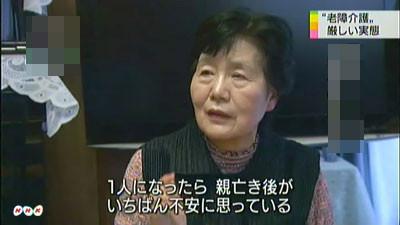 https://www.nhk.or.jp/seikatsu-blog/image/20121019rousyou_5.jpg