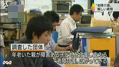 https://www.nhk.or.jp/seikatsu-blog/image/20121019rousyou_8.jpg