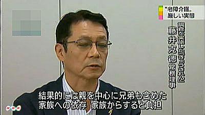 https://www.nhk.or.jp/seikatsu-blog/image/20121019rousyou_9.jpg