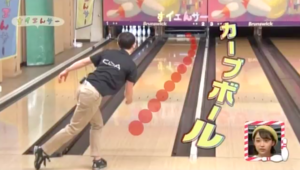 bowling000.png