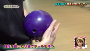 bowling041.png
