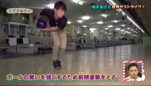 bowling043.png
